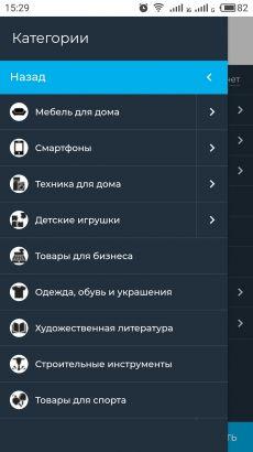 cloud mobile menu
